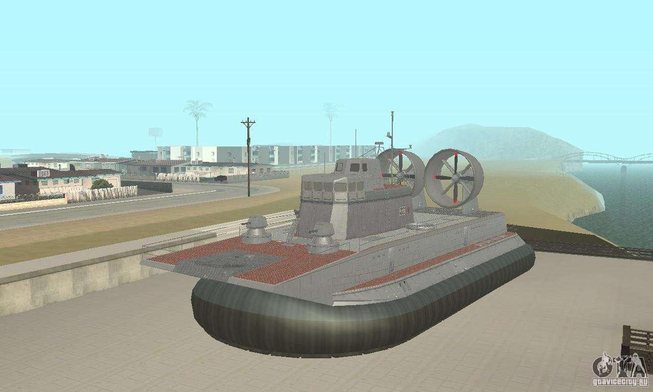 Hovercraft For Gta San Andreas