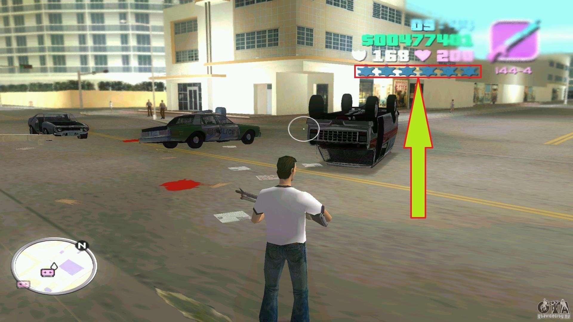 The GTA Place - Vice City PC Cheats
