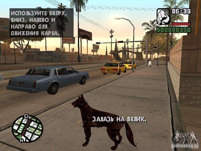 Читы GTA Zombie Andreas