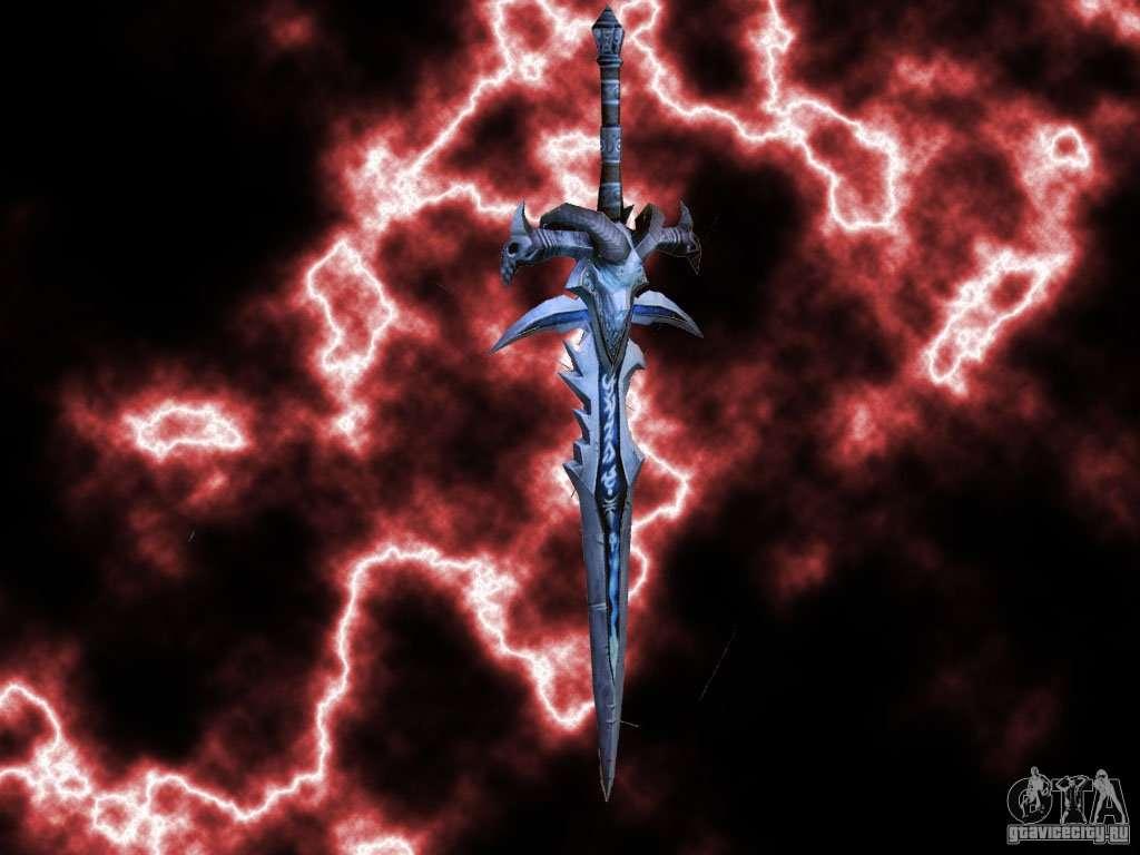 Warcraft 3 Installer