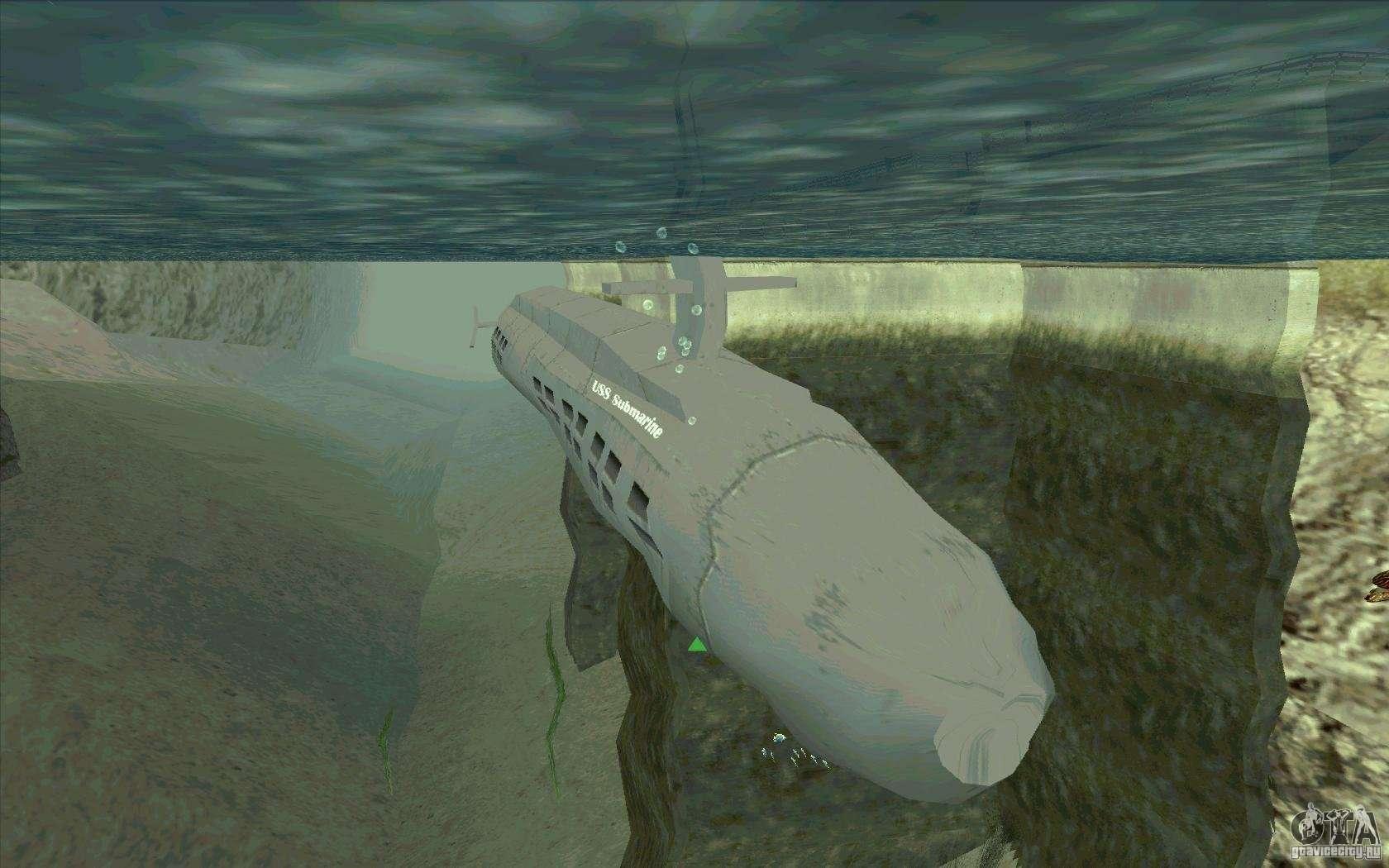 можно ли сесть в подводную лодку в гта сан андреас