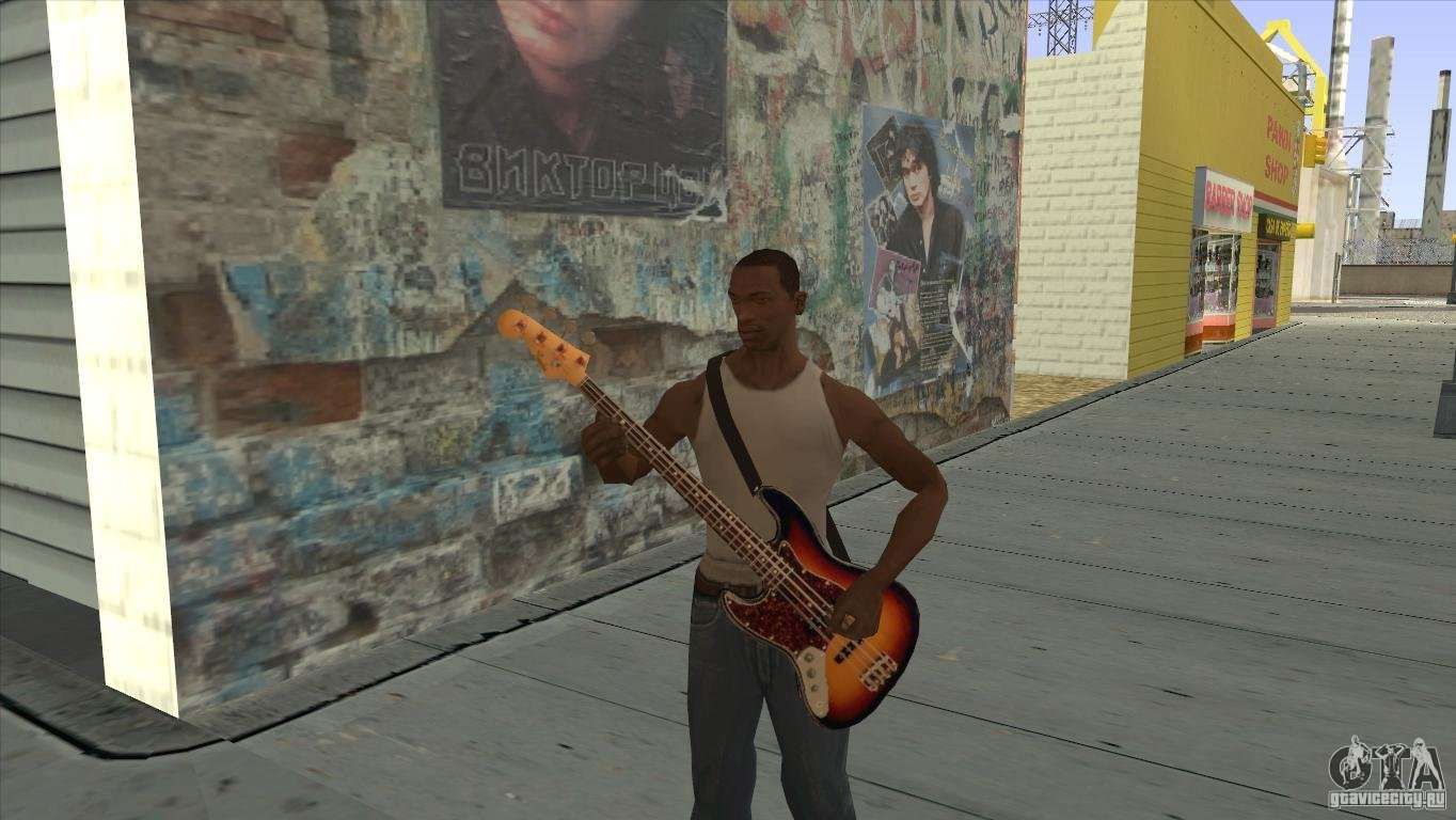 movie songs on guitar for gta san andreas