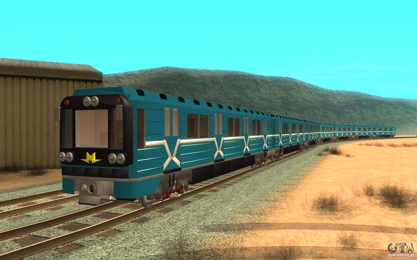 how to get on the frieght train san andreas