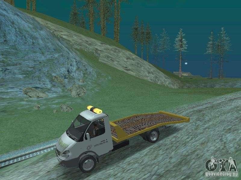Gta San Andreas Mod Installer 1.2 Download