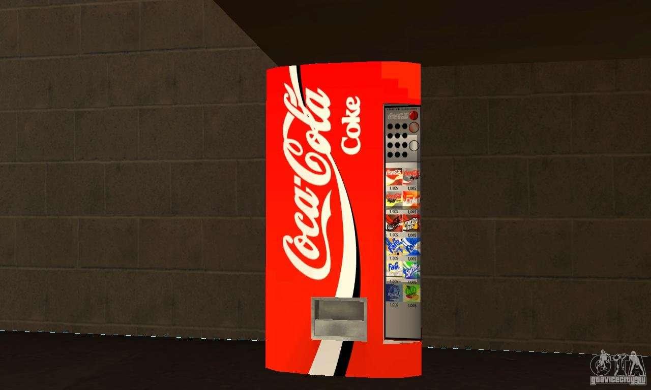 cola automat hack