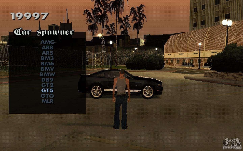 Скачать Cleo 3 для GTA San Andreas