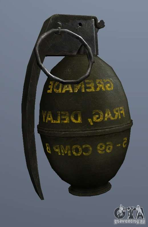 M61 Grenade For Gta San Andreas