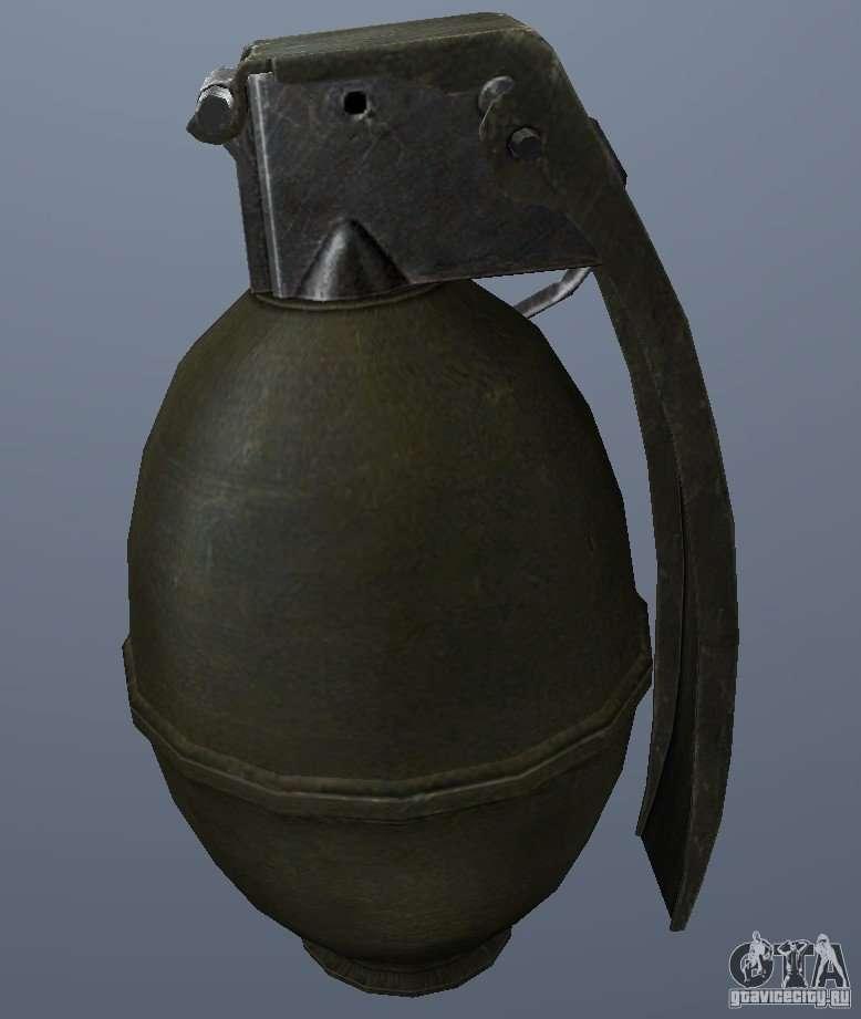 m61 grenade - photo #3