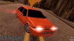 Ваз 2114 Juicy Orange