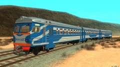 Train ER2-K-1321