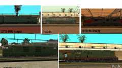 RAILWAY mod II for GTA San Andreas