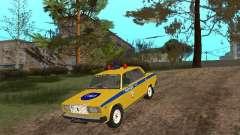 VAZ 2107 CAR INSPECTION