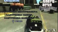 Gta4 menu drift video