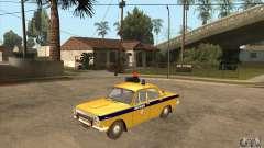 GAZ Volga 2401 Police