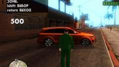 Сar spawn-spawn cars