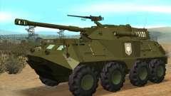 APC-60FSV