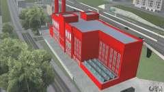 The Coca-cola Factory