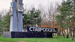Boot screen the city of Stavropol
