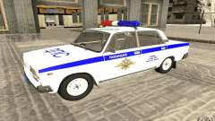 Vaz 2107 DPS Police Car for GTA San Andreas
