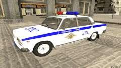 Vaz 2107 DPS Police Car