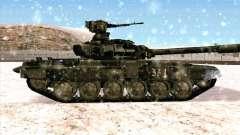 T-90 from Battlefield 3