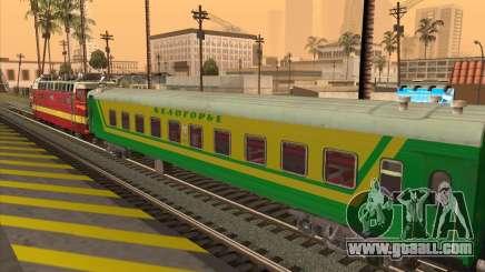 Passenger car No. 05808915 for GTA San Andreas