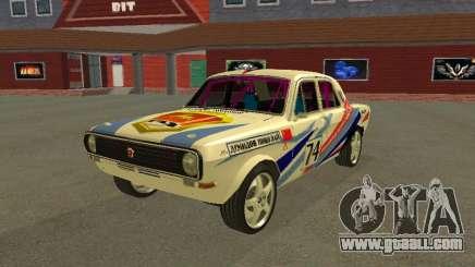 Volga GAZ 24-10 Rally for GTA San Andreas