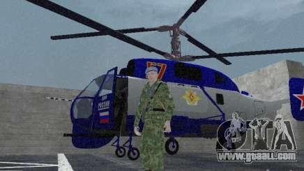 Ka-27 for GTA San Andreas