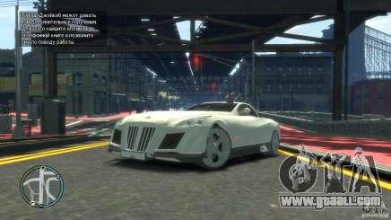 Maybach Exelero for GTA 4