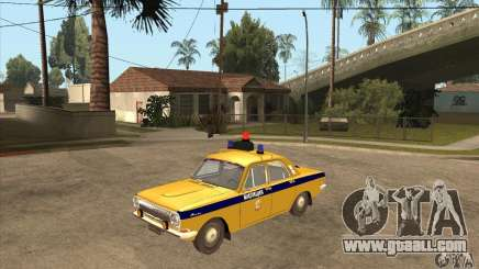 GAZ Volga 2401 Police for GTA San Andreas