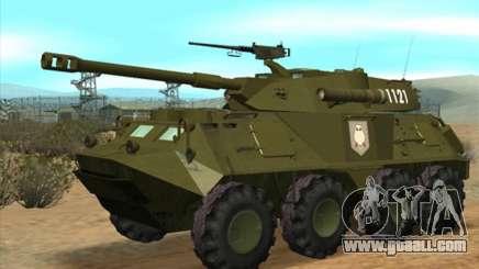 APC-60FSV for GTA San Andreas