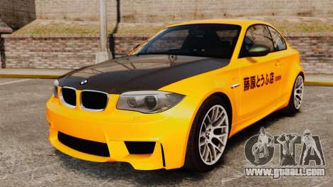 BMW 1M Coupe 2011 Fujiwara Tofu Shop Sticker for GTA 4