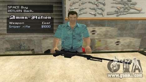 Full Weapon Pack for GTA San Andreas sixth screenshot