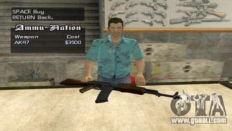 Full Weapon Pack for GTA San Andreas fifth screenshot