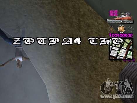 C-HUD by Kerro Diaz [ Ballas ] for GTA San Andreas fifth screenshot