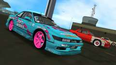 Nissan Silvia S13 Drift Works