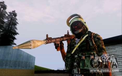 SA Illusion-S v5.0 - Final Edition for GTA San Andreas ninth screenshot