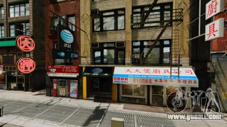 Shops of Chinatown for GTA 4