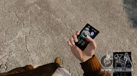 Themes for phone brands mobile networks for GTA 4 third screenshot
