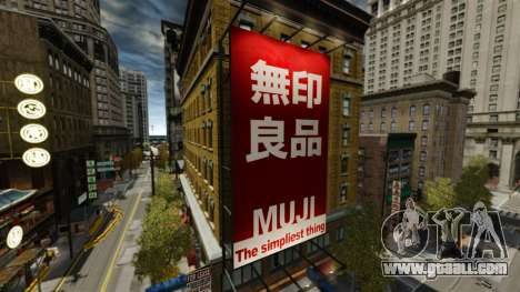 Shops of Chinatown for GTA 4 seventh screenshot