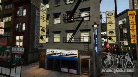 Shops of Chinatown for GTA 4 fifth screenshot