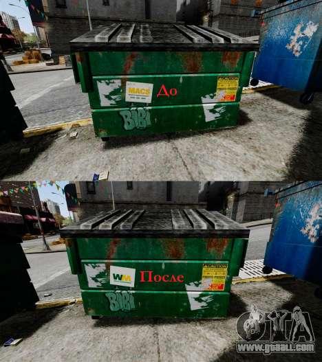 Dumpsters, Waste Management Inc. for GTA 4