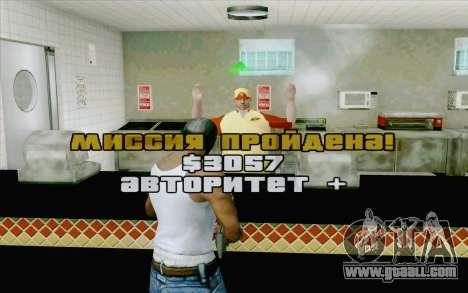 Burglary system v2.0 for GTA San Andreas