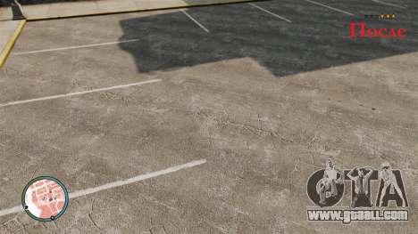 Yellow stars investigation for GTA 4 third screenshot