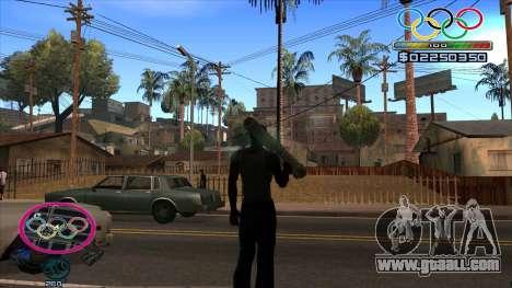 HUD Olympiade for GTA San Andreas second screenshot
