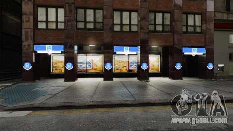 Aldi Stores for GTA 4 second screenshot