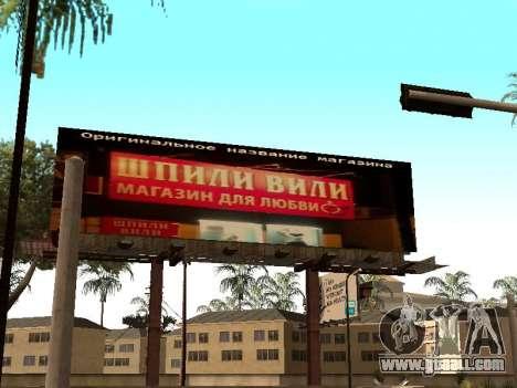 The new hospital in Los_Santose for GTA San Andreas third screenshot