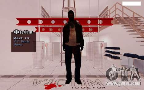 HD Pak Skins vagabonds for GTA San Andreas second screenshot