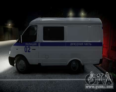 Gazelle 2705 Police for GTA 4 back left view