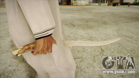 Hadhafang for GTA San Andreas second screenshot